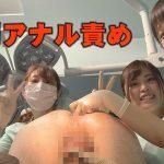 サディスト看護師がドMな男性患者に仕事のストレスをぶつけるイジメ強制入院動画